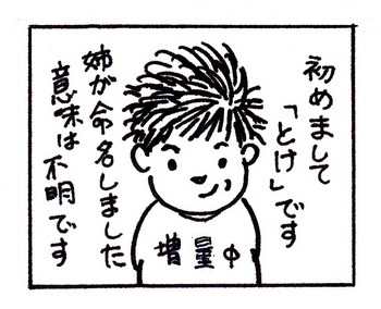 0514_0101.jpg