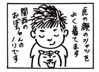 0514_0202.jpg