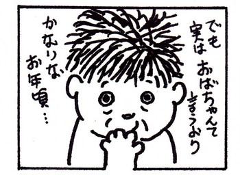 0514_0203.jpg