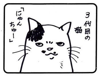 0702_01.jpg